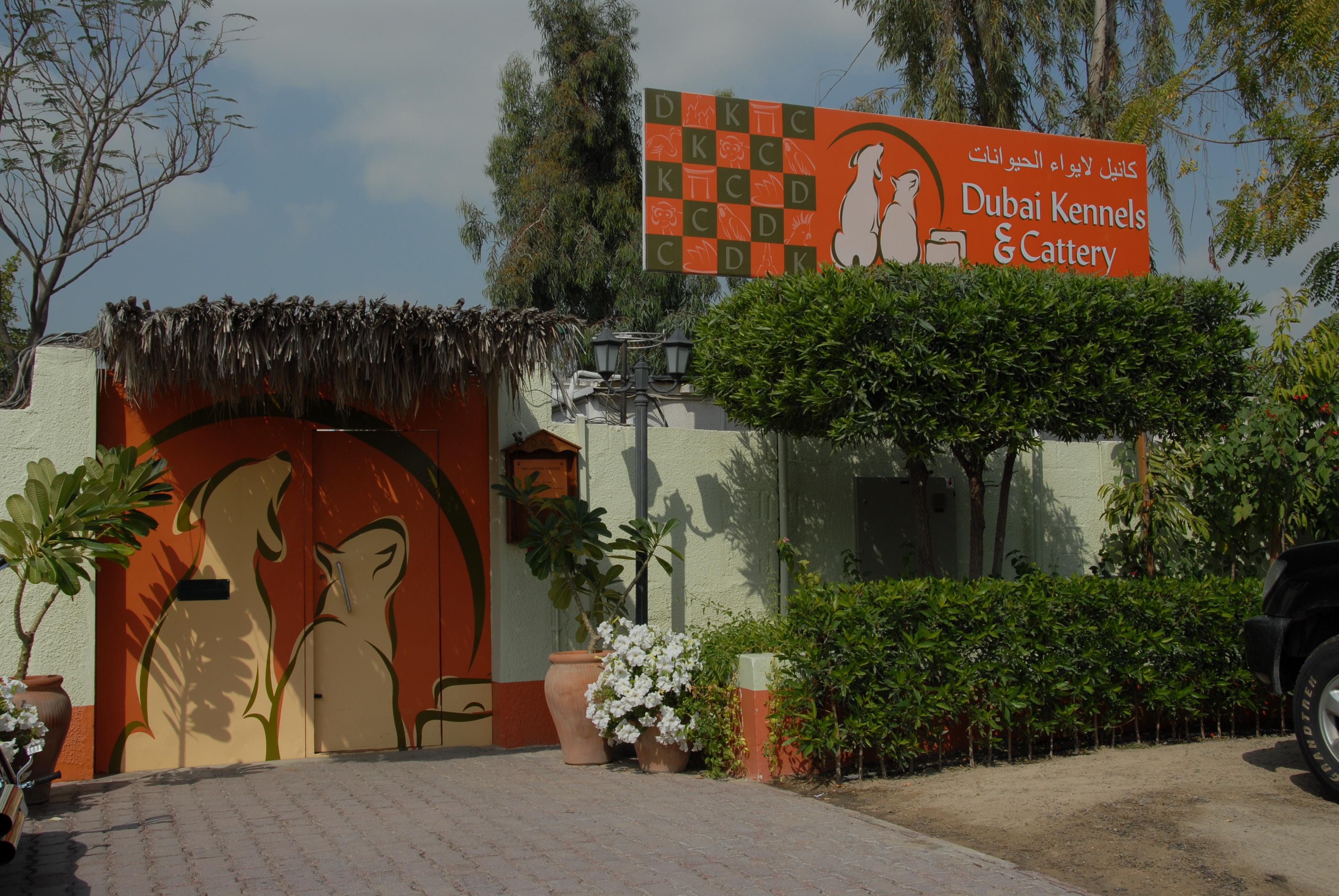 Pet Friendly Dubai Kennels & Cattery (DKC)