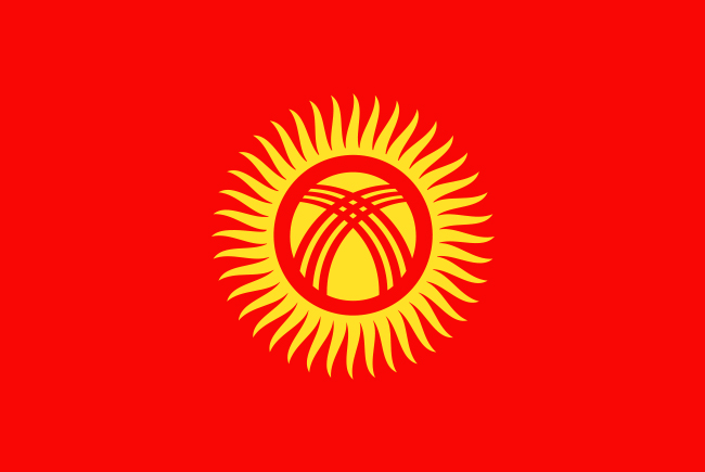 Kyrgyzstan Pet Travel Regulations